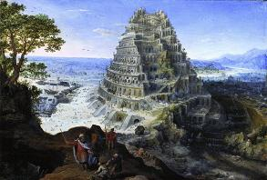 Illustration : la tour de Babel